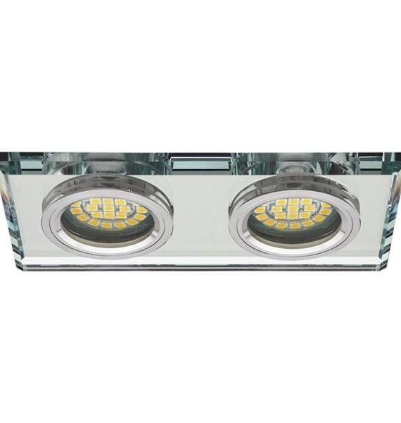 Kanlux MORTA CT-DSL250 négyzet alakú, üveg spot lámpatest, több színben