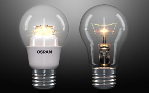 Gyártó bemutató – Osram